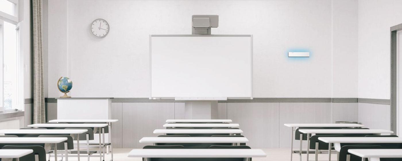 Sanificaaria-limpia-el-aire-para-espacios-escolares